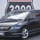 【誰でも車がローンで買えます】 H16 オデッセイ 2.4M 黒 ...