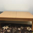 (取引中)テーブル