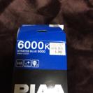 PIAA H4 6000K 60/55W