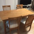 ダイニングテーブルと椅子四脚