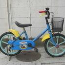 16インチ 子供用自転車・新品 補助輪(14~16インチ用)付き