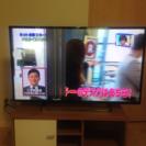 東芝 42型テレビ ジャンク品