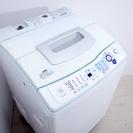 訳有のためお安く 三菱電機 8kg洗濯乾燥機 MAW-D8WP-W...
