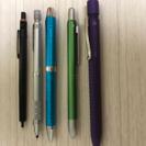高級筆記具 セット