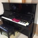 YAMAHA ヤマハ アップライトピアノ U3 日本楽器 NIPP...