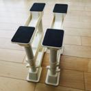 【未使用品】家具転倒防止 つっぱり棒 地震対策