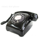 日本電信電話公社 黒電話 600-A2 昭和 レトロ インテリア ...