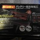 車のバッテリーチャージャー ACH-100