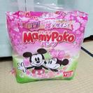 マミーポコ桜デザインMパンツ