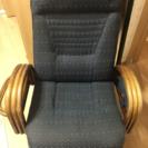山善の籐椅子❣️美品❣️