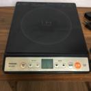 2009年製 東芝 IH調理器 MR-20DE
