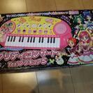 プリティコンサート   ピアノ