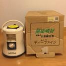 【美品】ムトウ ティーファイン TM-1SP 電動式お茶ひき器