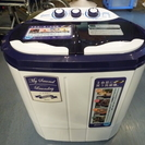 J051 CBジャパン 2槽式小型洗濯機(マイセカンドラント...