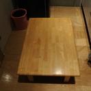 「無料」ローテーブル 長方形