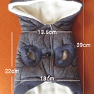 小型犬服SS⭐︎新品⭐︎ダウン風JK⭐︎1500円送料込