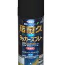 新品アサヒペンマットブラック塗装用ラッカースプレー