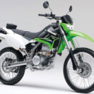 KLX(125〜250cc)買取します。