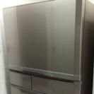 冷蔵庫 MITSUBISHI 三菱 MR-B42X-F