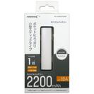 ☆小型軽量モバイルバッテリー☆ 2200mAH 携帯に便利な小型ス...