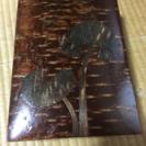 桜皮細工の文箱