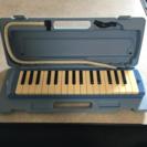 鍵盤ハーモニカ ピアニカ ヤマハ製