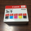 Canonインク5色セット純正品 新品未使用