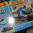 トミカ プラレール 機関車トーマス