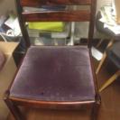 0円 アンティーク調 イス/椅子/いす 二脚