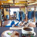 (在宅ワークで好きな時間に作業) 西尾市で縫製、ミシンが得意な方