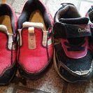 17センチ男児靴
