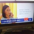 【訳あり美品】Panasonic 37型 ハイビジョンプラズマテレビ