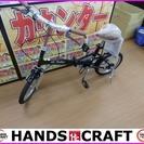 【引取り限定】Mypallas 折り畳み自転車【下関市勝谷新町】