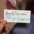 青春18切符 3回分 郵送 速達代込み 手渡し400円びき