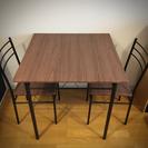 ダイニングテーブル・チェア 3点セット IKEAの座布団おまけ付き