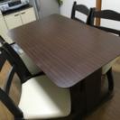 ダイニングテーブルセット【取引中】