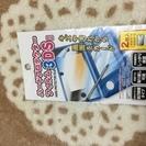 フィルム 3DS対応