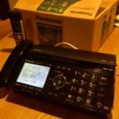 [ほぼ未使用]コンパクトな黒FAX付電話「おたっくす」