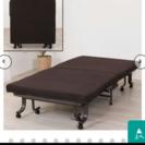 ニトリ 折り畳みベッド