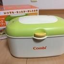 Combi おしりふき温め器 クイックウォーマー