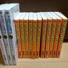 クレヨンしんちゃん まとめ本? 14冊