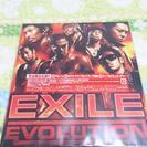 EXILE☆初回受注生産限定アルバム