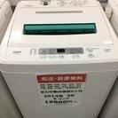 【全国送料無料・半年保証】洗濯機 アクア AQW-S502(W) 中古