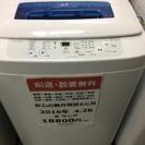 【全国送料無料・半年保証】洗濯機 HAIER JW-K42K 中古