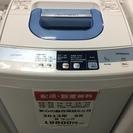 【全国送料無料・半年保証】洗濯機 HITACHI NW-5MR-W 中古