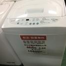 【全国送料無料・半年保証】洗濯機 WIND DRY DW-46BW 中古