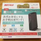 バッファロー 無線LAN親機 (Wi-Fiルーター)WHR-116...