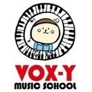 【急募】ピアノ講師のお仕事☆ アットホームな音楽教室でスキルを活か...