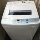 使用期間10ヶ月の洗濯機を0円でお譲りします!AQUA  AQW-...