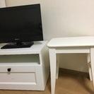 IKEAのシンプルなテレビ台&テレビ